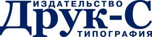 Друк-С лого