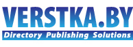 verstka.by_line