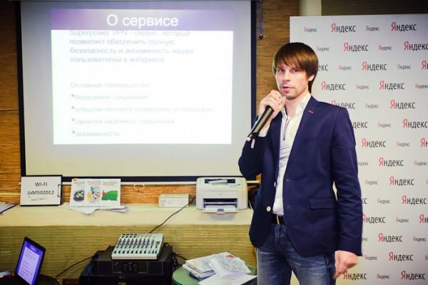 1st-superpower-vpn-lean-startup-weekend