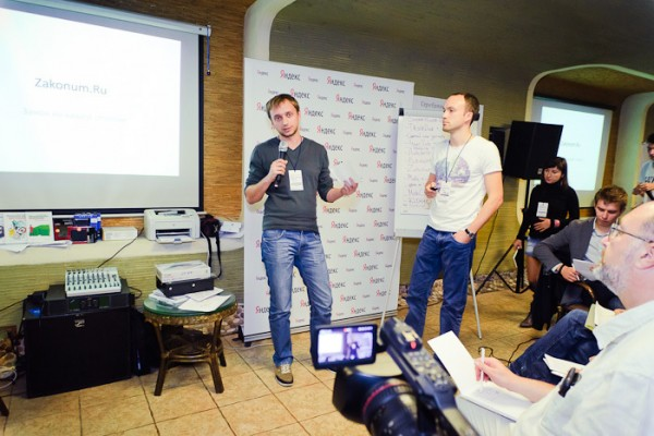 2d-zakonum-lean-startup-weekend