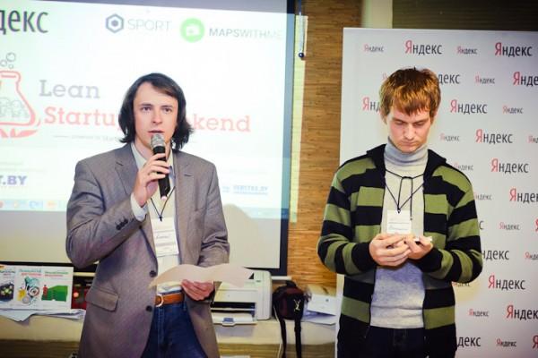 clotho-lean-startup-weekend