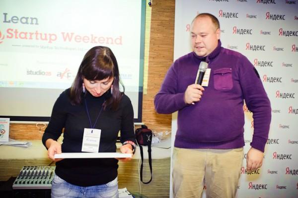 ksenia-maevskaya-lean-startup-weekend