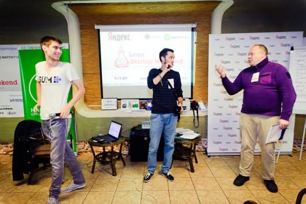 nagrazhdenie-lean-startup-weekend