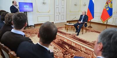 Владимир Путин интересуется судьбой перспективных стартапов.