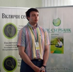 startupbobruisk31_