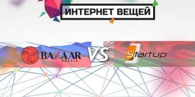 iot_600x600_battle_of_startups