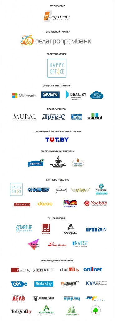 logo-partnerov