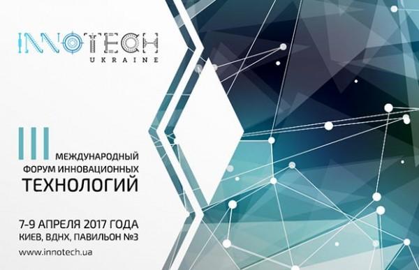 украинская битва стартапов