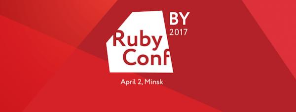RubyConf 2017