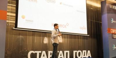"""Стартап Usedesk, Сергей Будяков, на конференции """"СТАРТАП ГОДА 2018"""""""
