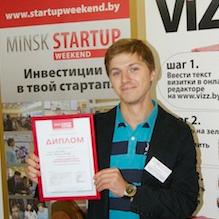 Микита Микадо Minsk Startup Weekend